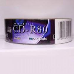 CD-R PRINTABLE 50PK